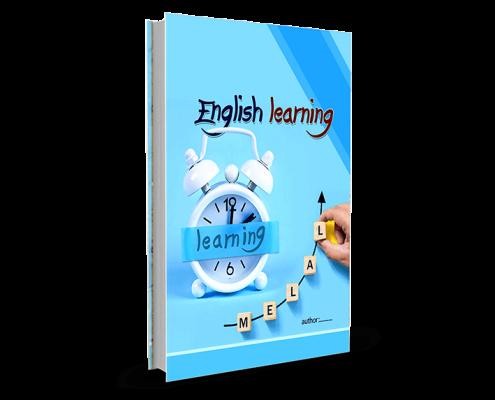 یادگیری انگیسی